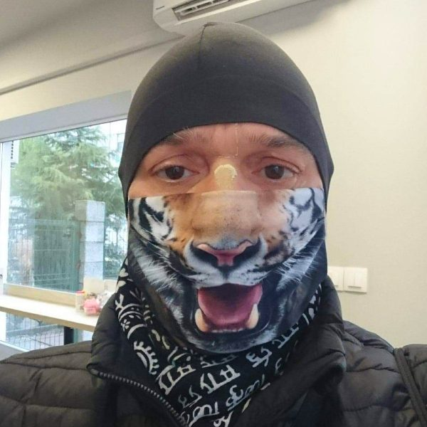 face mask tiger1